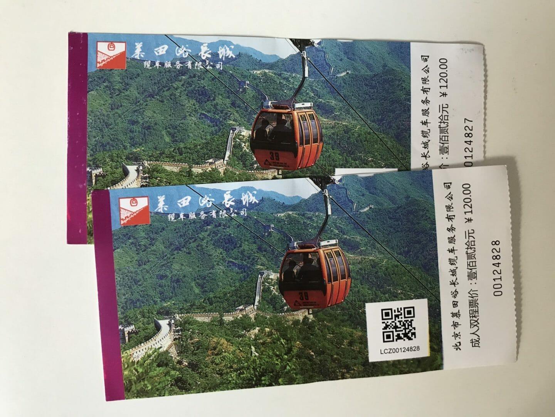 Teleférico Muralla China