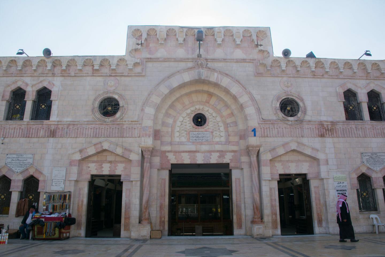 Mezquita Al-Husseini
