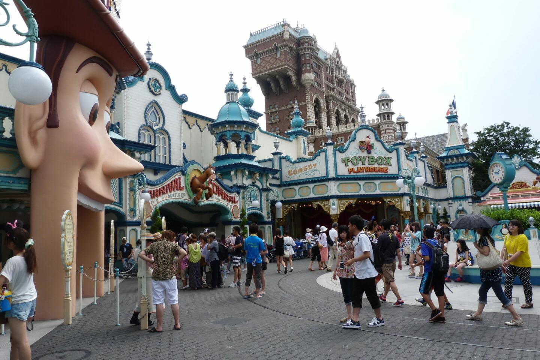 Tokio Disney Sea