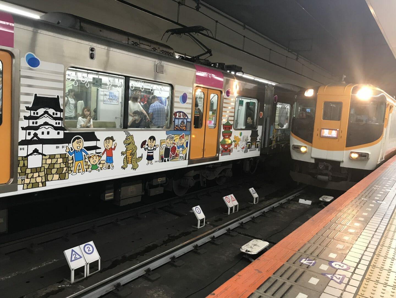 Tren hacia la estación de Gokurakubashi (Koyasan)