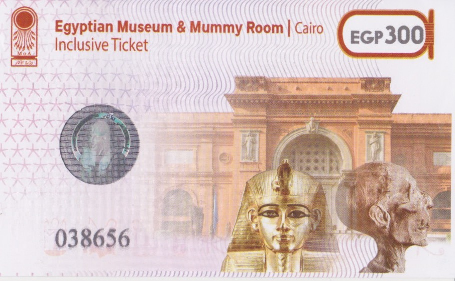Entrada al Museo Egipcio de El Cairo
