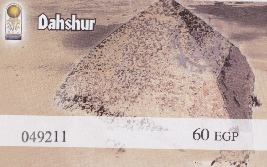 Entrada al complejo de Dashur