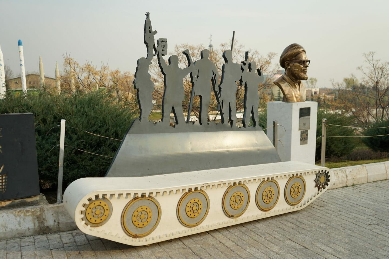 Museo de la santa defensa, Teheran