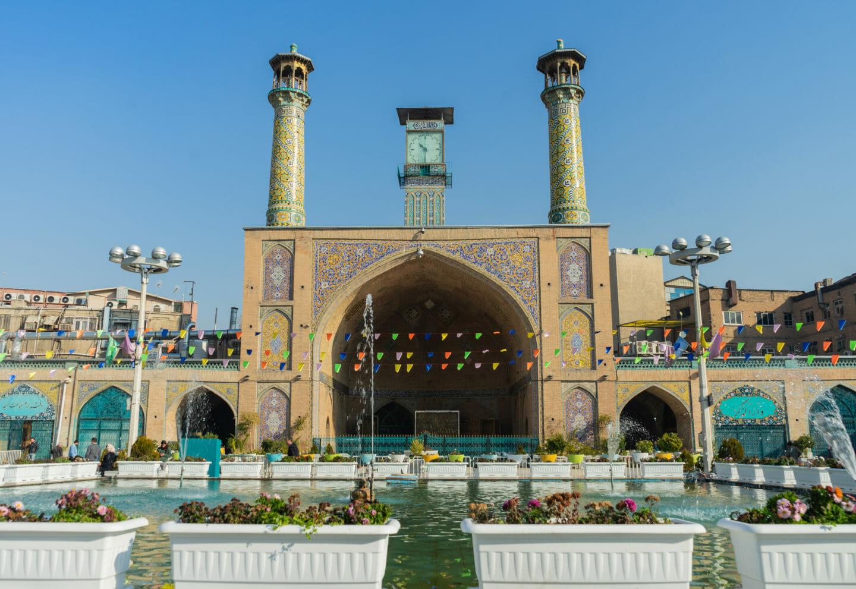 Mezquita Imam Khomeini, Teheran