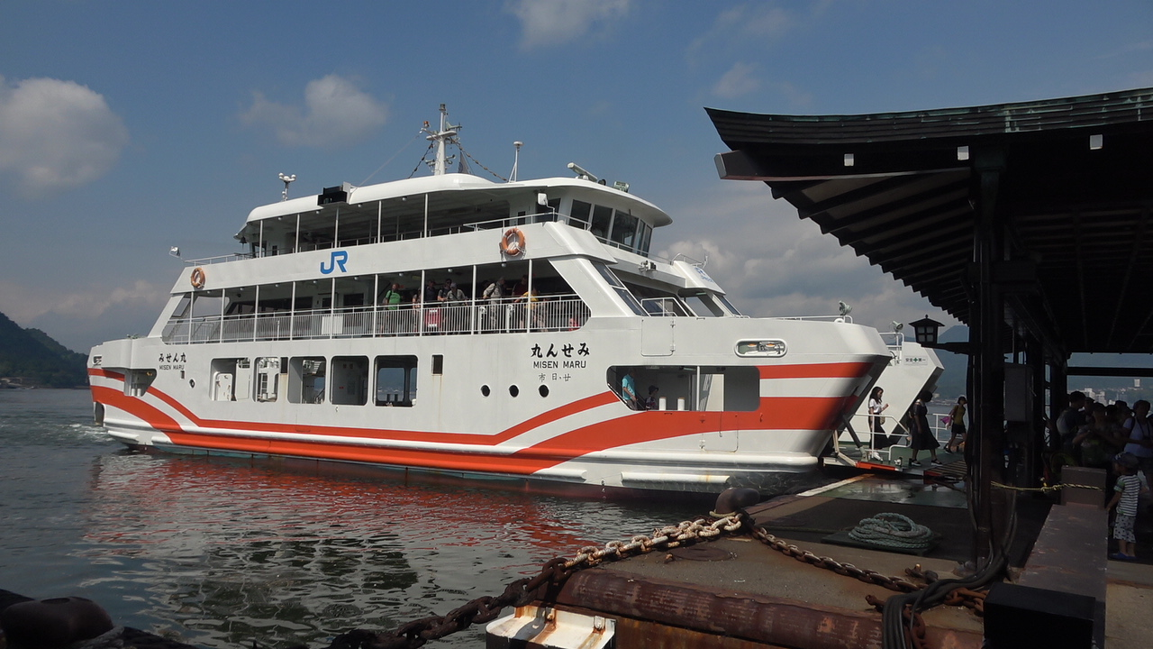 JR Miyajima Ferry