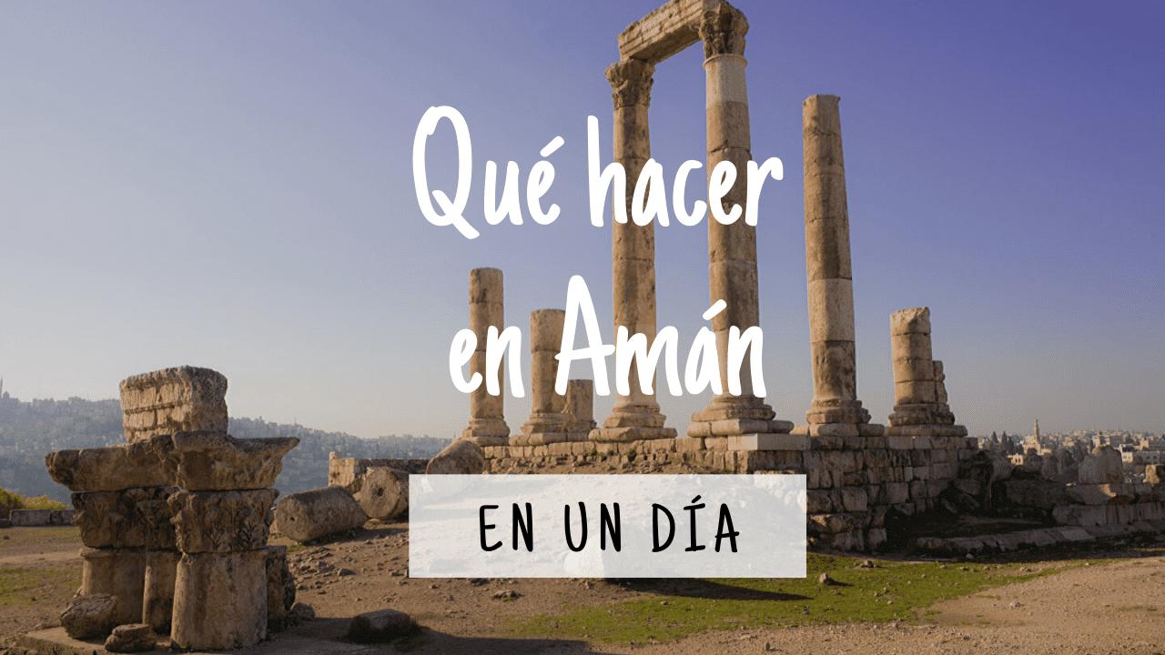 Qué hacer en Amán